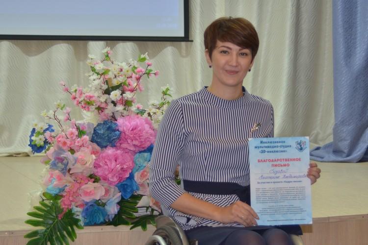 Екатерина Сизова подарила студии два сюжета - об инклюзивных балах и школе танцев для инвалидов-колясочников.