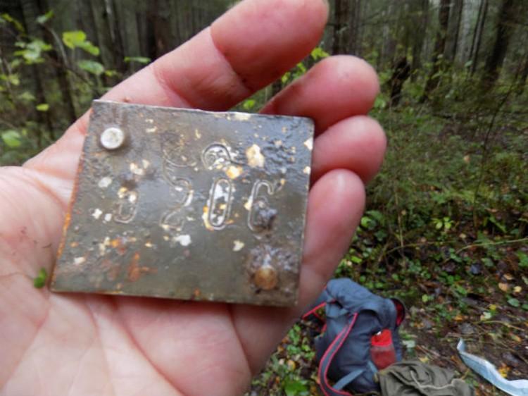 """Одна из найденных на месте крушения деталей. Фото: поисковый отряд """"Высота-76""""."""