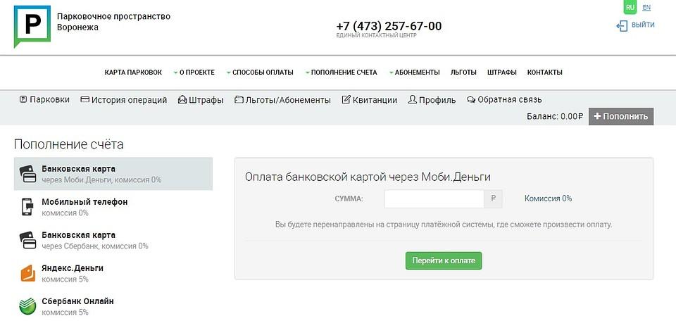 кредит пенсионерам неработающим где можно получить без отказа baikalinvestbank-24.ru
