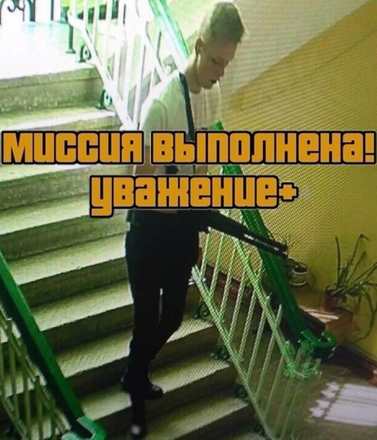 Посмотрите, как «школотроны» веселятся над трагедией в Керчи, поздравляют «стрелка» с «громким самовыпилом» и постят без остановки «смишные» мемасики