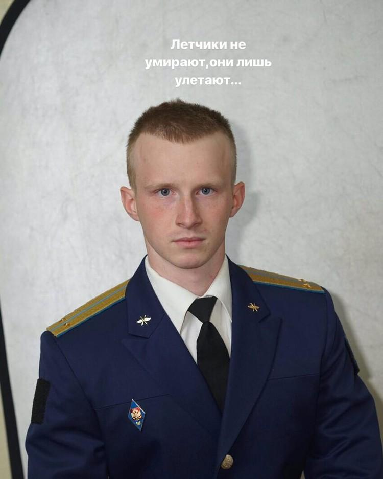 После окончания училища Владислава направили на службу в Ейск.