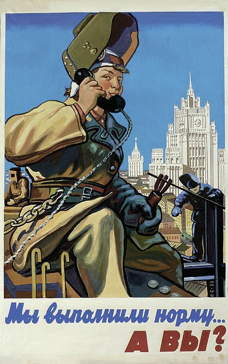 Девушка на высотке - настоящая: сварщица из Москвы позировала художнику несколько сеансов.