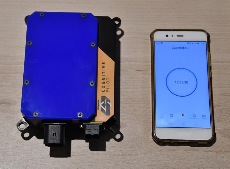 Радар для беспилотников в сравнении с 5-дюймовым смартфоном