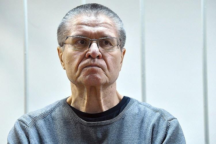 Улюкаева задержали два года назад. Он был обвинен в том, что вымогал взятку в 2 миллиона долларов