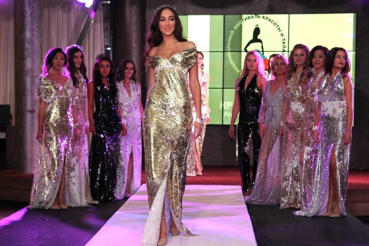 Краса Иркутска 2018: финал конкурса красоты.