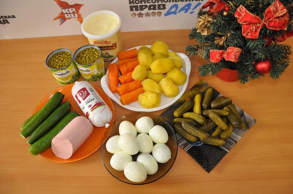 выпуск ингредиенты в картинках для оливье первую очередь