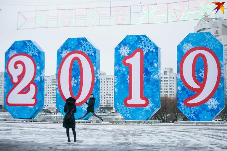 Минск готовится к Новому году.