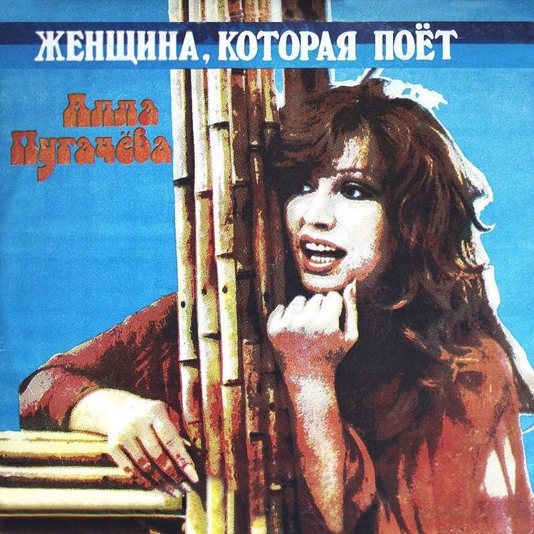 Поскольку главная героиня «Матрёшки»- русская девушка, то создатели сериала, видимо, взяли за основу образ АБ из 80-х