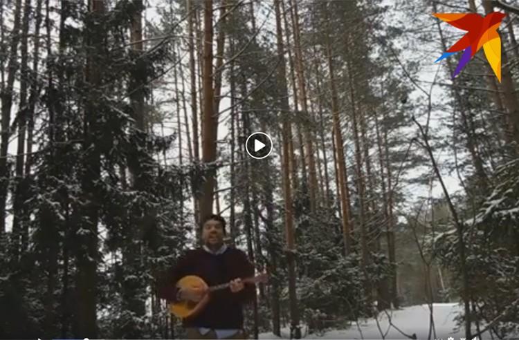 Андрусь Такинданг спел песню в лесу, рассказал, как обычно отмечает Рождество и попросил у нового года «Дадай перамен, кам зменшыць гарэмаў праблем»