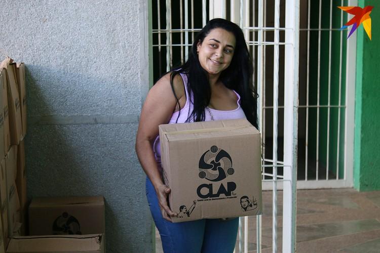 Коробку с «гумпомощью» местные жители получают раз в неделю
