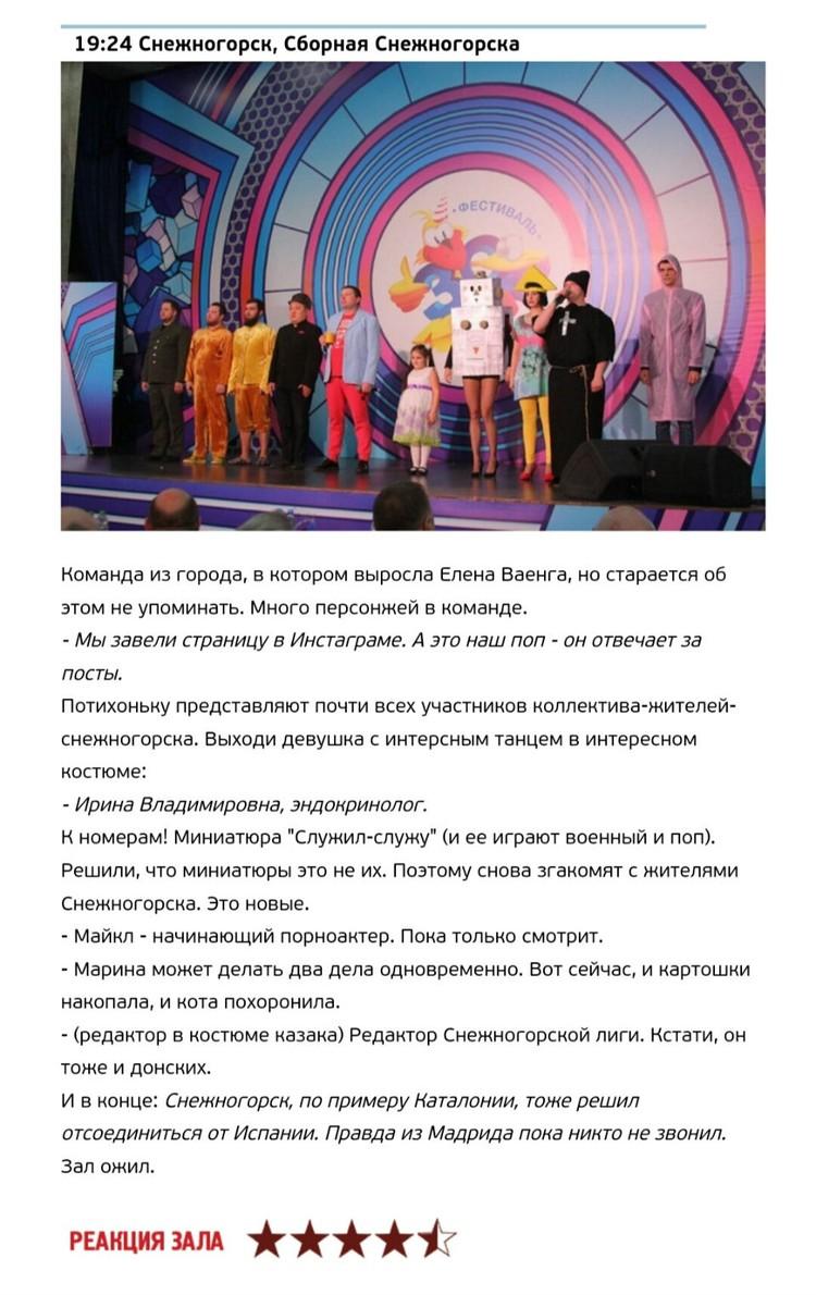 Фото: vk.com/kvn51