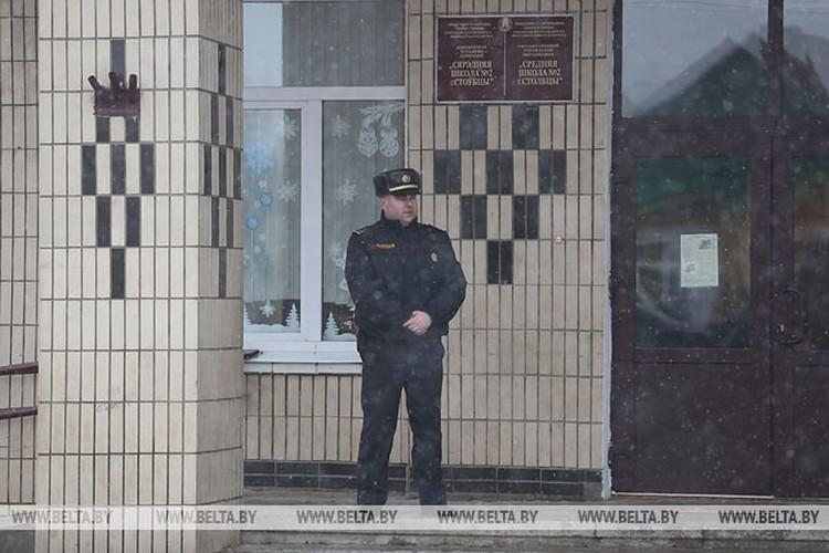 Учительница и один школьник убиты. Еще двое мальчиков в больнице. Фото: Оксана МАНЧУК / БелТА