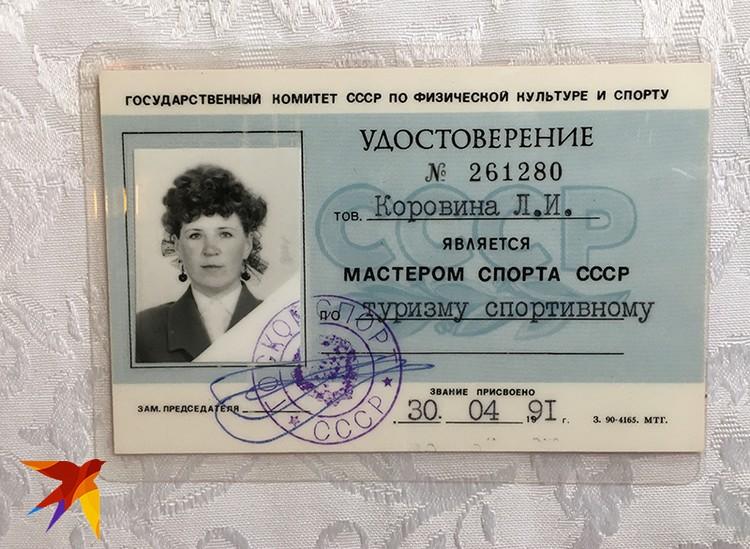 Руководитель группы, мастер спорта по туризму 41-летняя Людмила Коровина