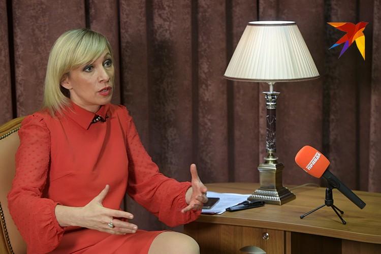 Мария Захарова ответила на вопрос журналистов «КП» о возможных противоречиях между Москвой и Минском