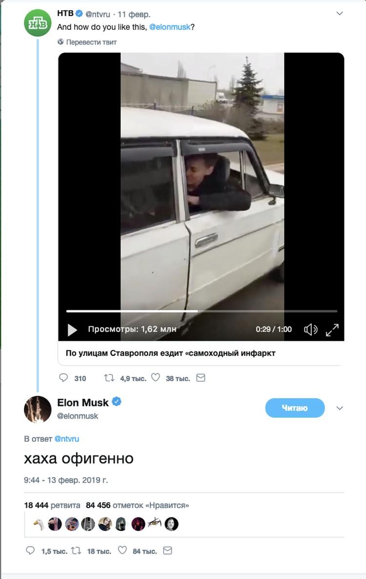 """Илон Маск: """"Хаха офигенно""""."""