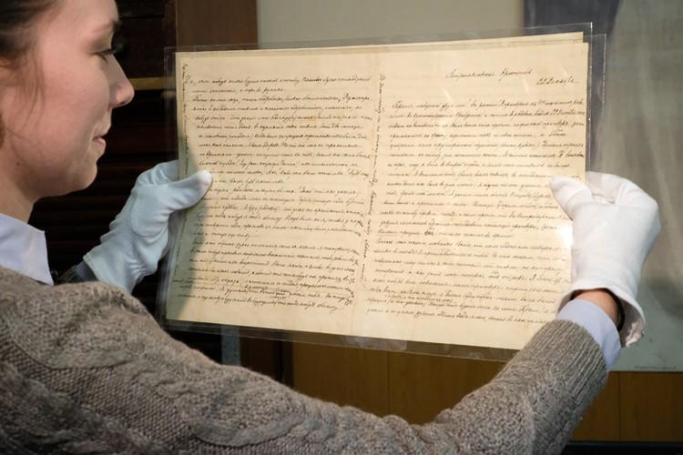 Рукопись датирована 22 декабря 1849 годом