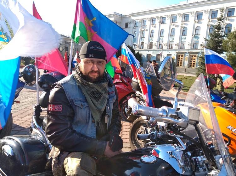 Денис Злой приехал из Кубани.