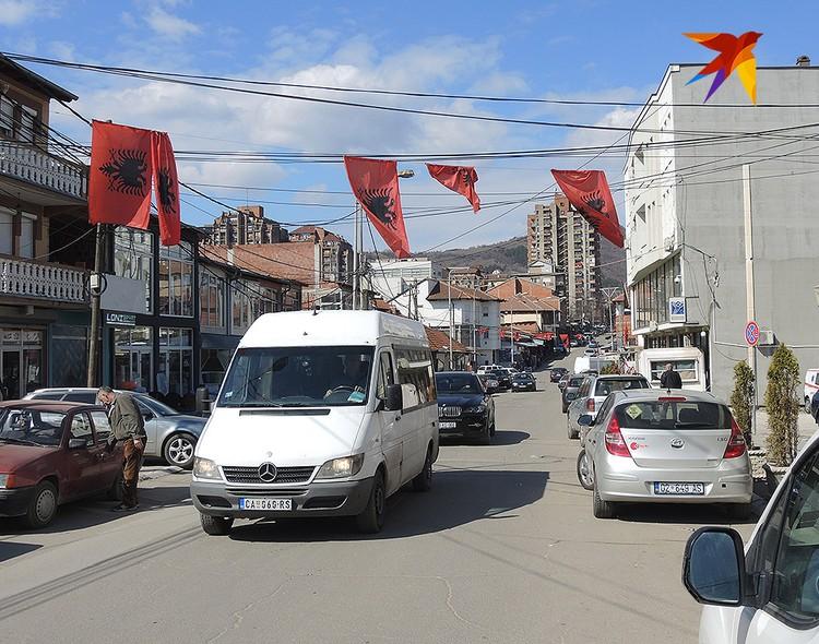 Албанский квартал в сербской Митровице.