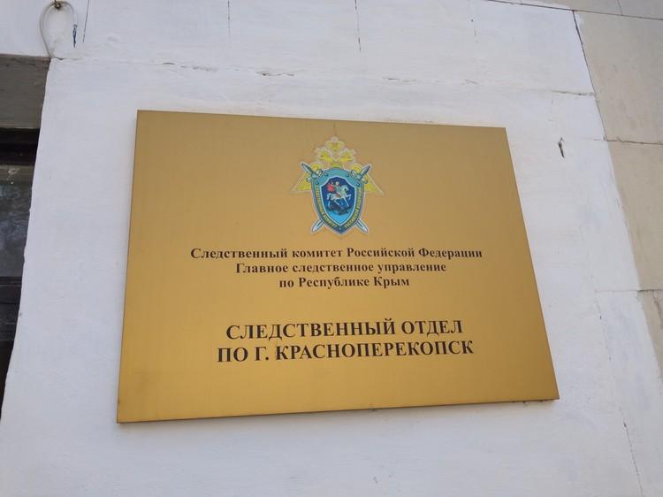 В СК завели уголовное дело по ЧП.
