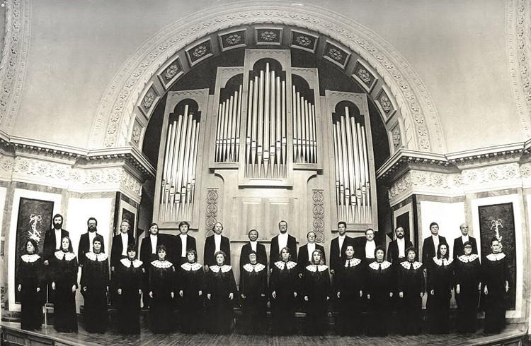 Органный зал на Алом поле стал первой концертной площадкой хора в статусе профессионального. 1990 г. Фото: архив филармонии.