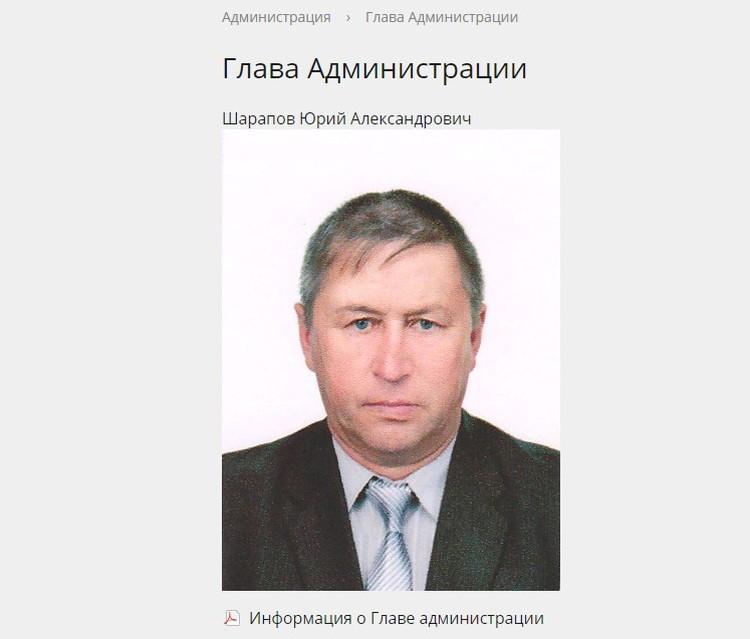Глава Администрации Култукского городского поселения Юрий Шарапов. Фото http://рпкултук.рф