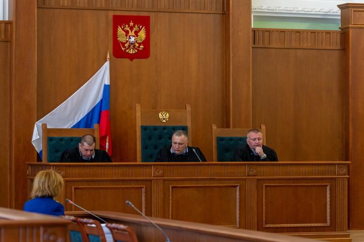 Процесс ведет коллегия судей