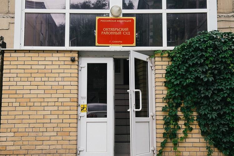 Слушания по делу проходят в Октябрьском районном суде
