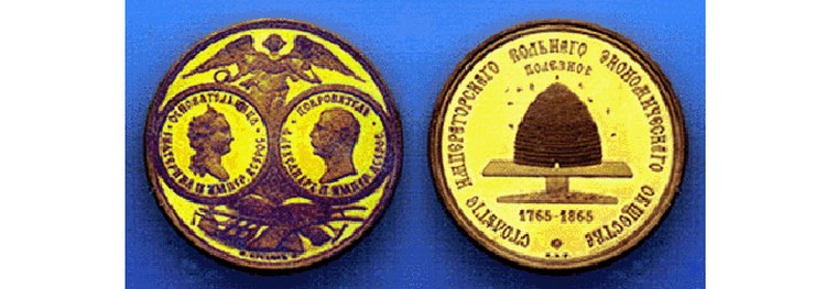 Золотая медаль Вольного экономического общества. Фото: wikipedia.org