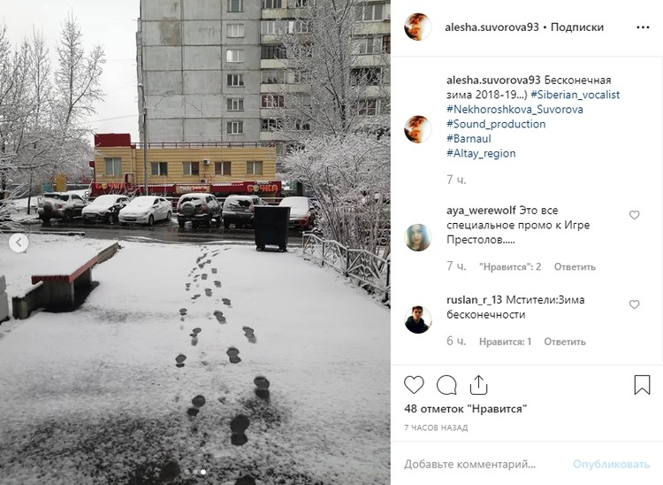 Бесконечная зима в Барнауле