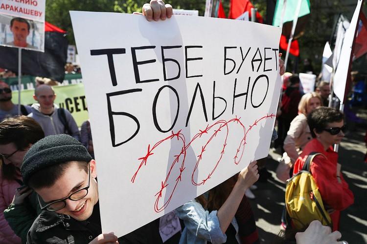 Это призыв или угроза? Фото: Антон НОВОДЕРЕЖКИН/ТАСС