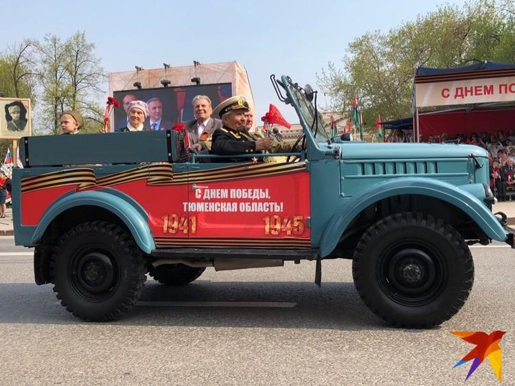 Ветераны на Центральной площади