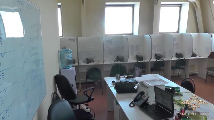 Так выглядит колл-центр медцентра на проспекте Обуховской обороны.