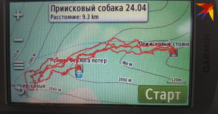 Весь пройденный маршрут фиксируется на трекере. Фото: предоставлено спасателями
