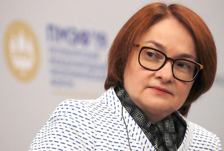 Председатель Центрального банка РФ (Банк России) Эльвира Набиуллина. Фото Сергей Карпухин / ТАСС
