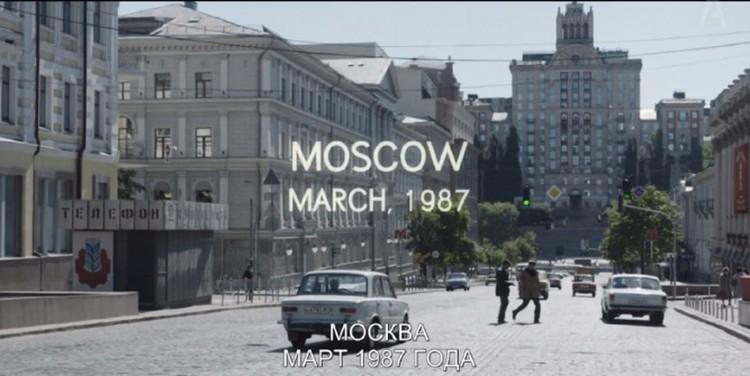 И это Москва?