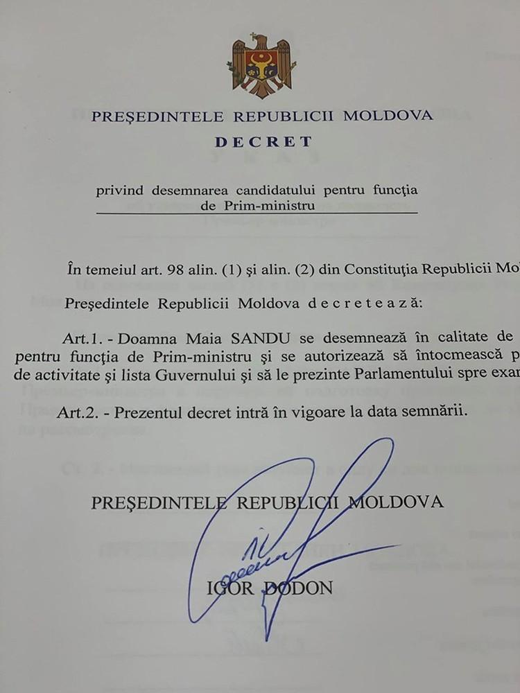 Указ президента.