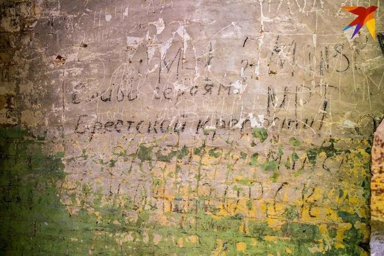 «Слава героям Брестской крепости». Фото: Олег ПОЛИЩУК