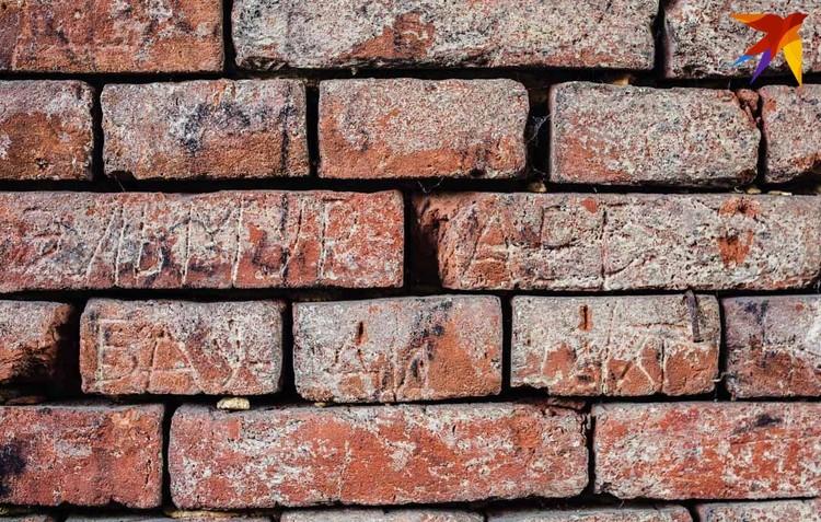 Благодаря надписи на стене крепости солдат Эльмурзаев вернулся домой. Фото: Олег ПОЛИЩУК