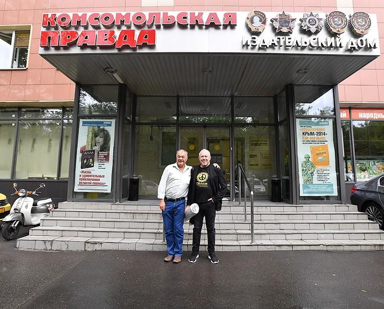 Александр Гамов и Андрей Макаревич у главного входа в редакцию