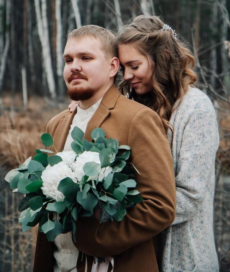 Ребята поженились осенью прошлого года. Фото из семейного архива.