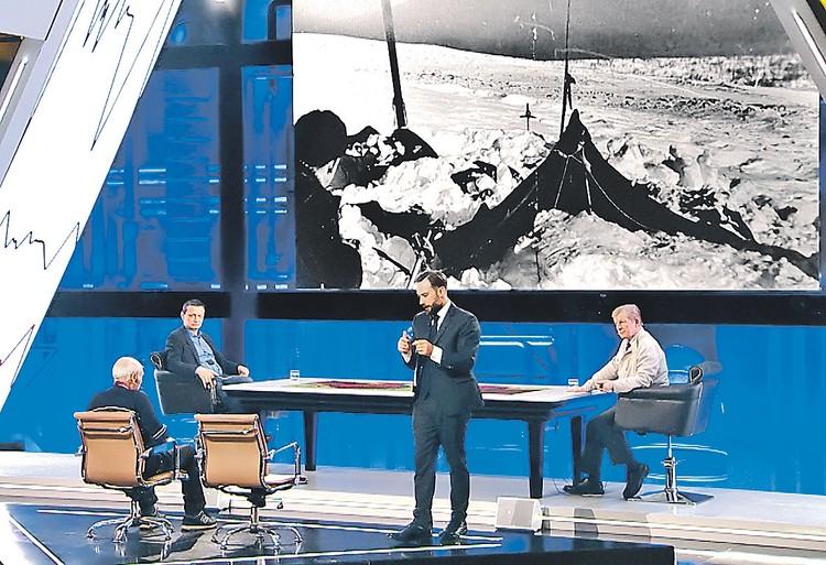 Палатка, из которой побежали навстречу смерти туристы из группы Дятлова (на экране студии), стала уже почти символом тайны и трагедии. Фото: Первый канал