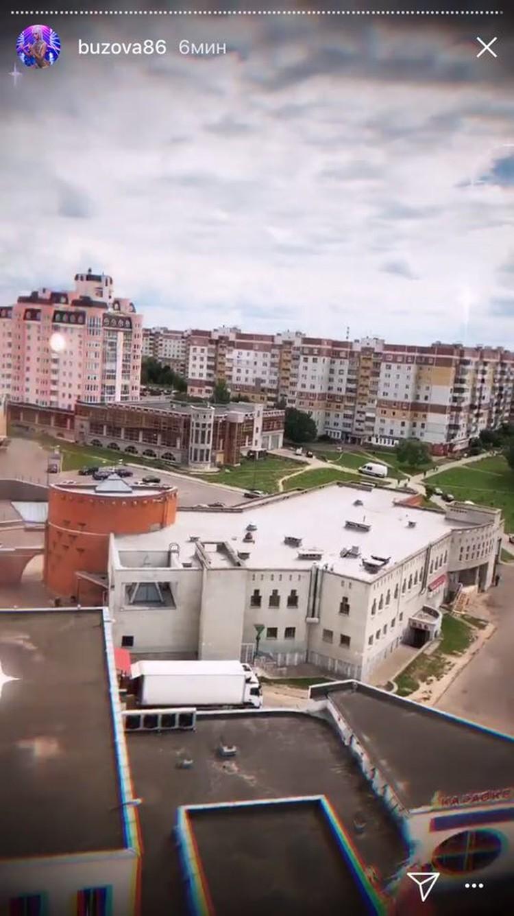 Вид на Витебск из окна Бузовой. Город артистке понравился.