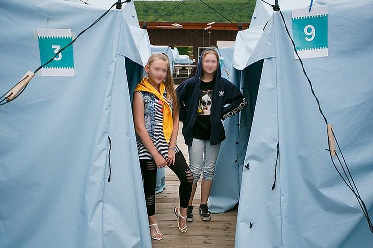 """Дети на территории лагеря летом 2019 года. Фото с официального сайта """"Холдоми"""""""