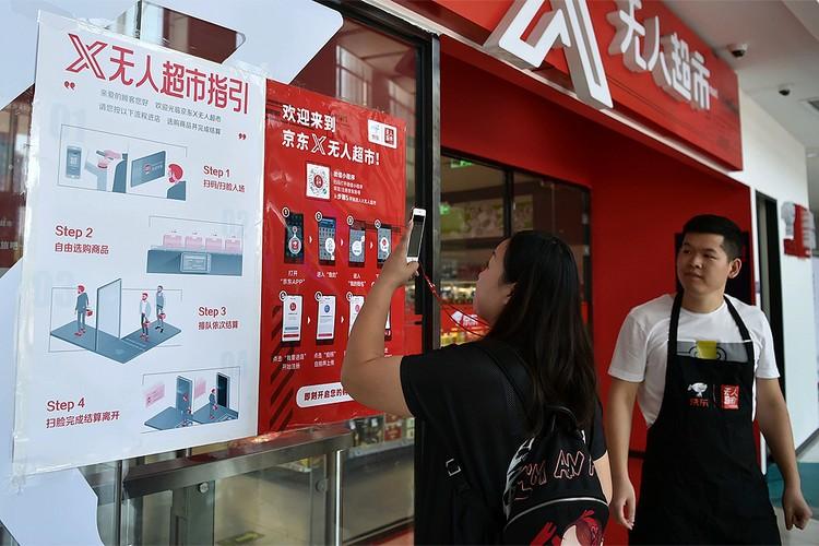 Подобная внедряемой у нас система уже несколько лет работает в Китае.