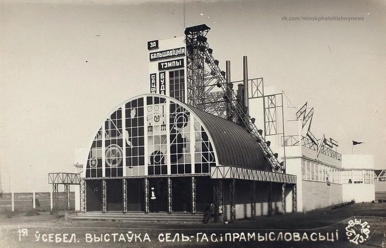 Один из павильонов выставки. Фото: vk.com/minskphotohistorynews.