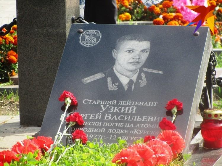 В Курске похоронены 12 подводников АПРК
