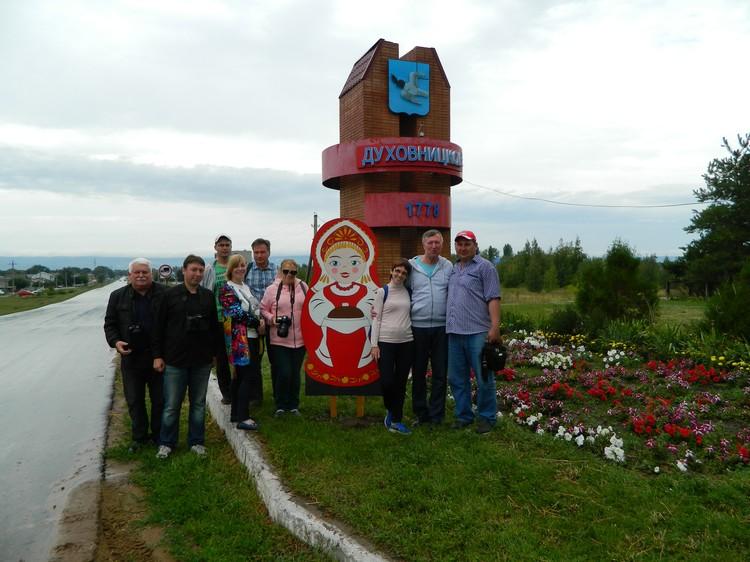 Фото комитета по туризму