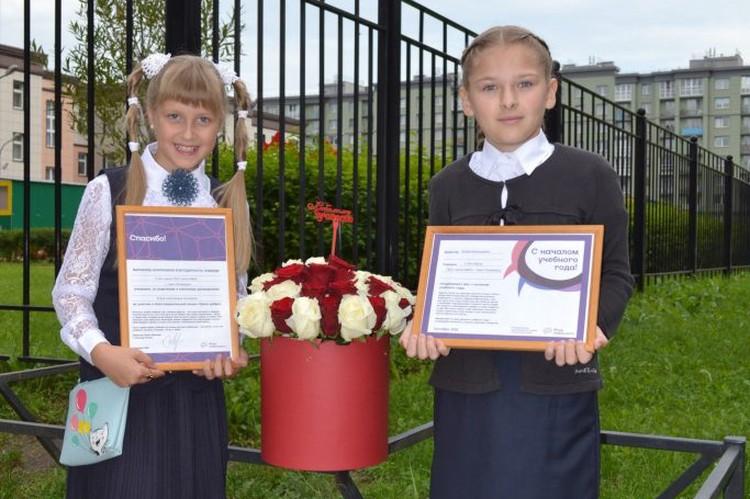 Катя (слева) с лучшей подругой Фото: Благотворительный Фонд Константина Хабенского