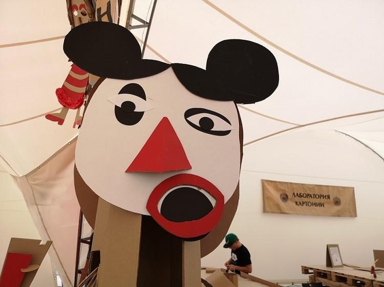 """Картонный карнавал - одна из """"фишек"""" праздника"""