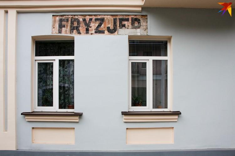 В этом доме в межвоенное время жил и работал парикмахер - fryzjer по-польски.